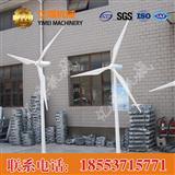 水平轴风力发电机优点,水平轴风力发电机价格