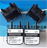 大众汽车电子Sensirion盛思锐SDP600系列最低压力传感器SDP500(精度3%)