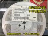 现货 HI1206N800R-10原装进口 LAIRD莱尔 贴片铁氧体磁珠HI1206N800R-10