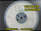 �F� HK160833NJ-T原�b�M口 TAIYO 太�T �N片�感 HK160833NJ-T  33NJ黑白籽