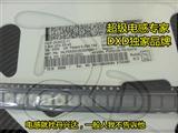现货 IHLP2525CZER3R3M11原装进口  贴片一体成型大电流电感  0630 3.3UH