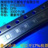 SY6283DRC(DFN)SILERGY 低损耗配电负载开关经营全系列量大洽谈