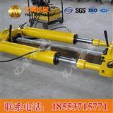 YTF-400Ⅱ型液压轨缝调整器