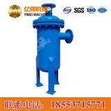 油水分离器,油水分离器工作原理