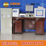 束管监测系统,矿用束管监测系统