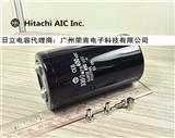 400VDC3300MFD日本进口电容器 日立电解电容 3300UF400V
