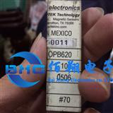 OPB620 槽型开关 槽宽4.83MM 透射式光学传感器OPTEK奥派原装现货