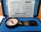 日本SPOTRON数字压力计FU式新式油压传感器SP-255-FU20kN