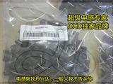 现货 LPA1226-101KL BOURNS 柏恩斯 直插功率电感LPA1226-101KL