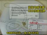 现货 LPS3015-332MLC原装进口 贴片功率电感 LPS3015-332MLCcoilcraft 线艺