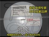 现货 LPS3015-472MLC原装进口 COILCRAFT 线艺  贴片功率电感 LPS3015-472MLC