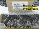 现货 LPV1823-101KLG 原装进口 BOURNS柏恩斯 直 插工字型电感LPV1823-101KL