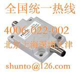 CE认证高精度角度传感器