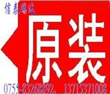 ETA钰泰移动电源IC ETA9640/ETA6093/ETA9650/ETA9740原装正品,假一罚十!