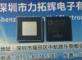 射频接收器AD6641BCPZRL7-500