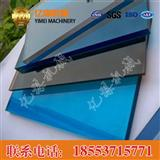 PC耐力板用途,PC耐力板厂家