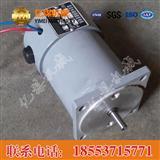 ZYS-A永磁式直流测速发电机,直流测速发电机