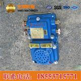 KXT127通讯声光信号装置,通讯声光信号装置