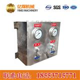 供氧控制箱,供氧控制箱系统基本功能