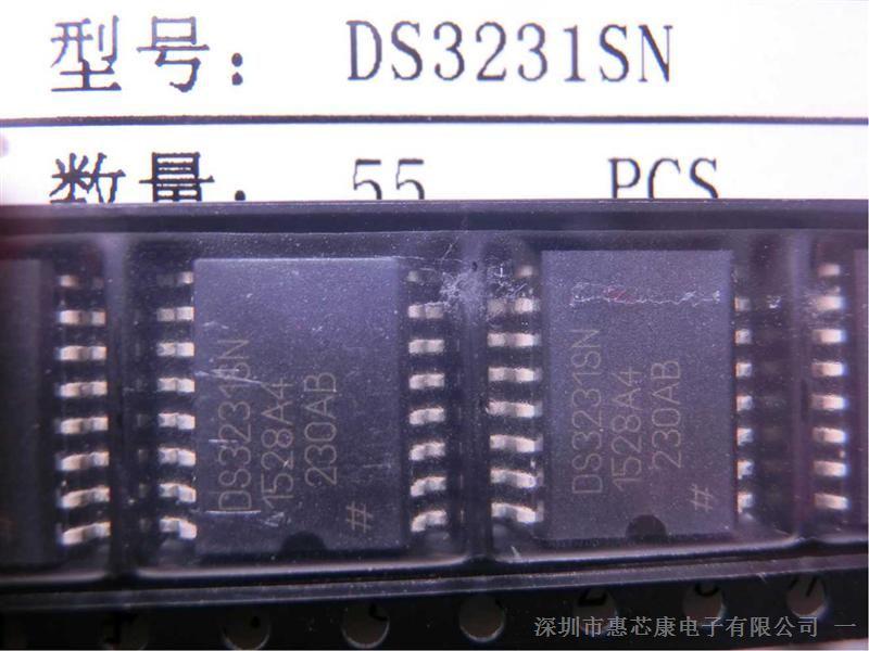 ds3231sn maxim sop16现货库存