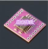 PCF8591T 8位模数 数模转换器 8-bit CMOS数据模块  CJ