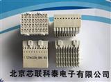 384283 254273恩尼ERNI针数128引脚长度3mm连接器973032