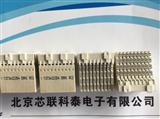 374317 254700恩尼ERNI黑编码20针PCB板实验设备连接器083502