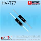【格特高压电子】 高压二极管 HV-T77 高压二极管 5mA 20KV 80nS