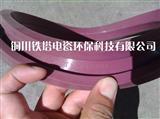 P5524C-01克莱德圆顶阀插入式密封圈P17460C-01,LDR密封圈P17813C-01
