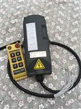 阿尔法ALPHA560S双速行车遥控器