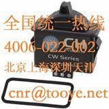 美国操纵杆CH拇指滚轮进口霍尔式操纵杆型号CWB1BK1A00A0进口感应型摇杆