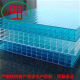 生产加工阳光板的厂家,定制阳光板的厂家,批发阳光板的厂家