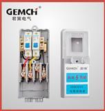 EKM2035电缆接线盒 路灯配电盒 路灯接线盒 路灯保险丝盒