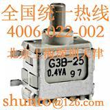 G3B-25AH微型按键开关