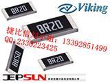 2512贴片电阻 千分之一高精密电阻 VIKING薄膜电阻