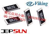 2010 51R高精密电阻  VIKING薄膜电阻  测量仪器用贴片电阻