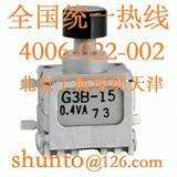 G3B-15日开NKK Switches进口贴片按钮开关型号G3B15AH现货SMT微型按钮开关