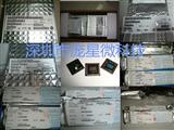 SONY索尼CMOS传感器芯片IMX291LQR-C 原装正品