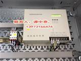 HW600智能微型直流操作电源