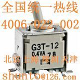 SMT开关G3T-12进口拨动式贴片开关型号超小型钮子开关品牌NKK安装扭子开关G3T12AB