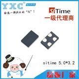 SITIME贴片式温补晶振SIT5000系列,sitime硅晶振代理厂家