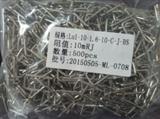 专生生产康铜电阻LUI-10-1.6-10-C-J-BS 10MR J