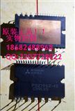 三菱功率模块 PS21962-4S