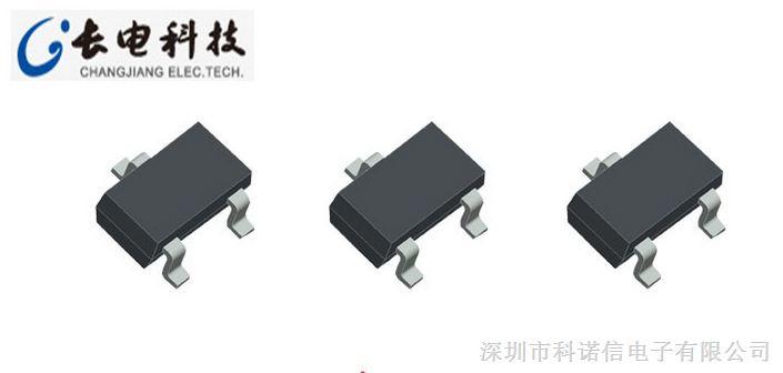 长电CJ7805TO-252-2L三极管 长电代理商