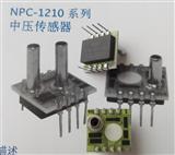 美国Amphenol NOVA 真空泵监测【210kpa】压力传感器NPC-1210-050D-3S