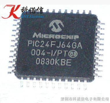 供应全新原装正品单片机 PIC24FJ64GA004-I/PT 16位微控制器
