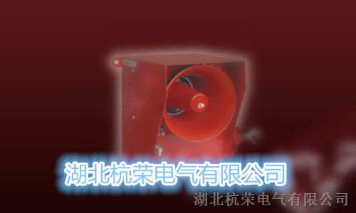 d声音报警器|电子蜂鸣器
