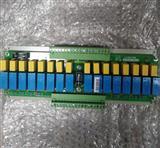 PORCHESON宝捷信电脑16位转换板 继电器转接板