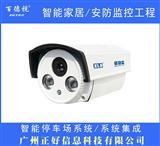 摄像头监控系统安装-海珠门禁考勤安装-广州监控安装公司