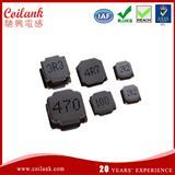 5020模压电感器_铁氧体磁芯电感